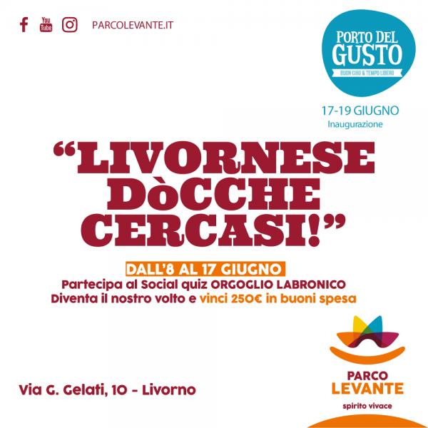 Parco Levante TOTEM 1000x1000px